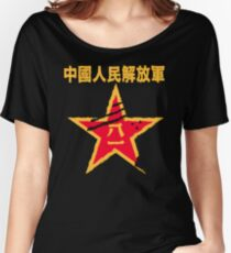 People's Liberation Army logo Women's Relaxed Fit T-Shirt