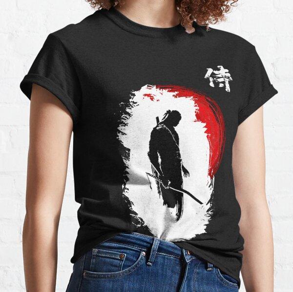 Lone Samurai (white) Classic T-Shirt