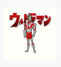 Ultraman Art Print