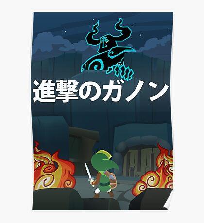 Attack on Ganon Poster