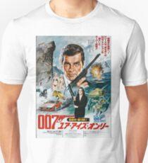 Japanese 007 Poster T-Shirt