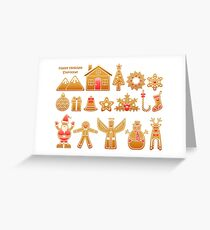 Gingerbread holidays Greeting Card