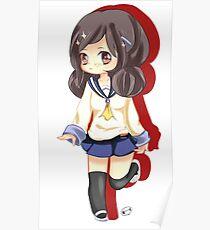 Seiko Poster