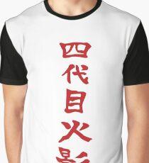 Fourth Hokage Kanji - Naruto Graphic T-Shirt