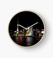 Shanghai at Night Clock