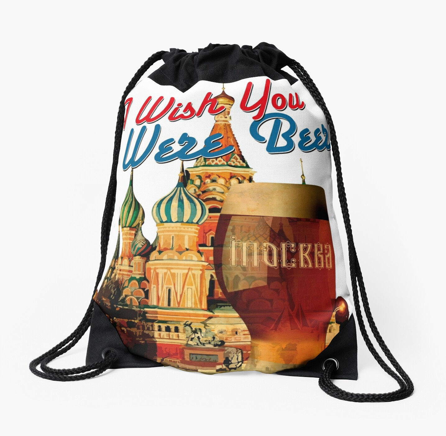 I Wish You Were Beer – Moscow by Andrea Beloque