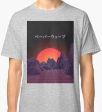 Vaporwave Retro Classic T-Shirt