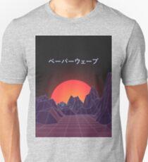 Vaporwave Retro T-Shirt