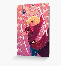 [Deadly. Elegant. Precise.] Greeting Card