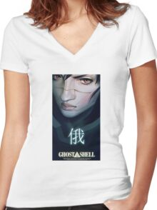 Ghost in the shell Women's Fitted V-Neck T-Shirt