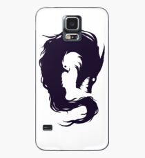 Never One... Case/Skin for Samsung Galaxy