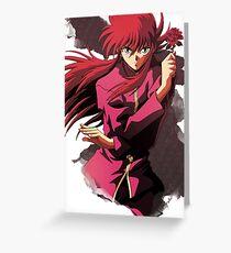 Kurama Greeting Card