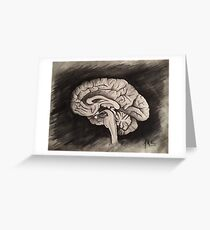 Sagittal (Black and White) Greeting Card