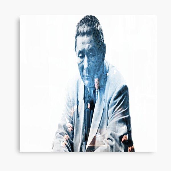 Otomo Canvas Print