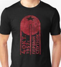 CCCP Sputnik 1 First Satellite - Blood Edition T-Shirt
