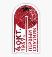 CCCP Sputnik 1 First Satellite - Blood Edition Sticker