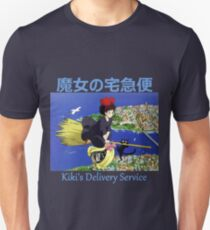 Kiki's Delivery Service - Kiki & Jiji - (Designs4You) - Studio Ghibli Unisex T-Shirt