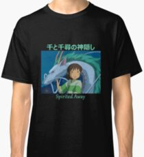 Spirited Away -  Haku and Chihiro - (Designs4You) - Studio Ghibli Classic T-Shirt