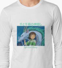 Spirited Away -  Haku and Chihiro - (Designs4You) - Studio Ghibli T-Shirt