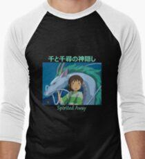 Spirited Away -  Haku and Chihiro - (Designs4You) - Studio Ghibli Men's Baseball ¾ T-Shirt