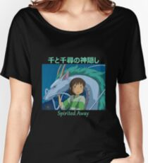 Spirited Away -  Haku and Chihiro - (Designs4You) - Studio Ghibli Women's Relaxed Fit T-Shirt