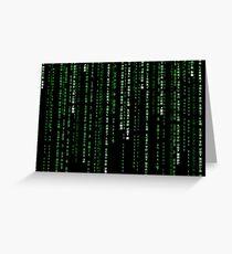 matrix code Greeting Card