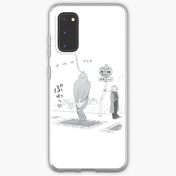 Alphonse Monroe Samsung Galaxy Soft Case