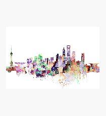 Shan Hai skyline, watercolor Photographic Print