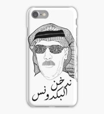 Omar Souleyman iPhone Case/Skin