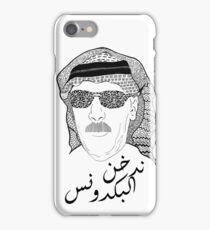 Omar Souleyman iPhone Case/Skin