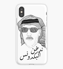 Omar Souleyman iPhone Case