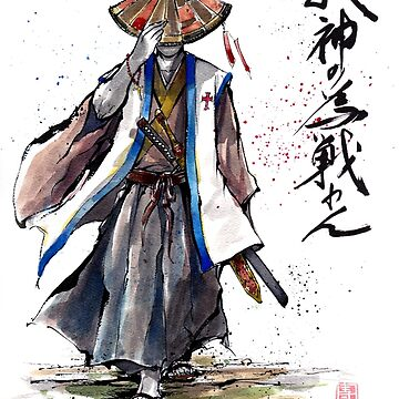 Samurai Crusader with Calligraphy by Mycks