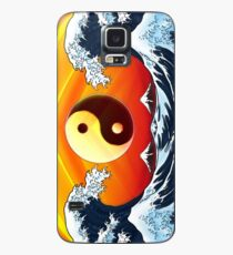 Ying Yang Sunrise Case/Skin for Samsung Galaxy