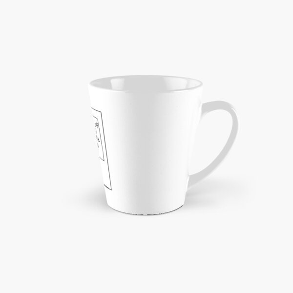 The list of things I don't hate is quite short Tall Mug