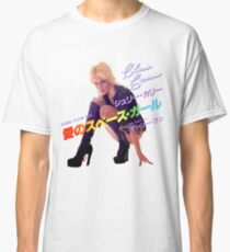 CHERIE CURRIE The Runaways  Classic T-Shirt
