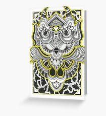 Ominous Owl Greeting Card