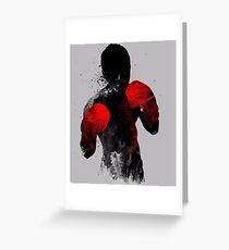Tarjeta de felicitación Delantero: Boxeo, Muay Thai Kickboxing, MMA T-shirt