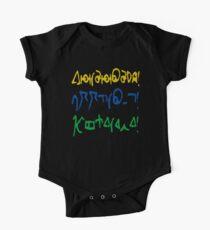Fantastic, allons-y, geronimo Kids Clothes