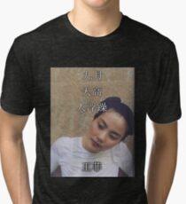 Faye Wong Wang Fei Tri-blend T-Shirt
