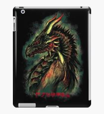 Dragonborn (Green Version) iPad Case/Skin