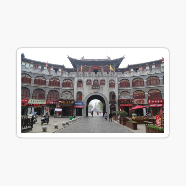 Lijing Gate in Luoyang Old Town District, China Sticker