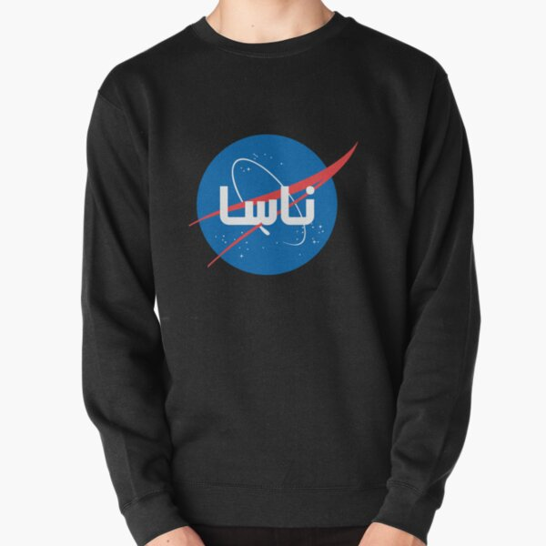 NASA Pastel Nebula Logo Crewneck Sweatshirt Space Astronaut Mars Retro Classic