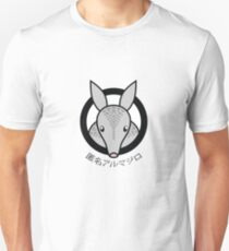 The Anonymous Armadillo Unisex T-Shirt