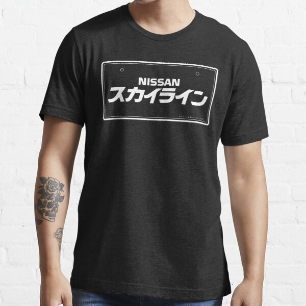 NISSAN スカイライン (NISSAN Skyline) white Essential T-Shirt