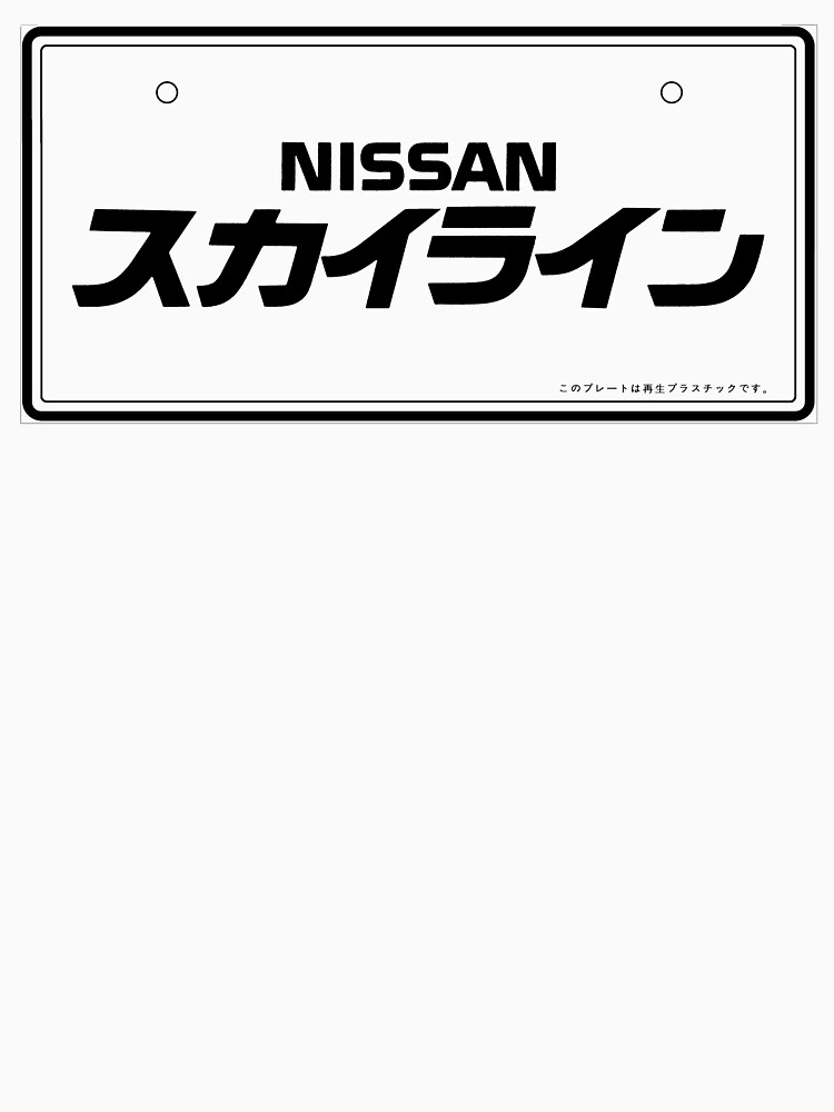 NISSAN スカイライン (NISSAN Skyline) black von officialgtrch