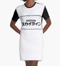 NISSAN スカイライン (NISSAN Skyline) black T-Shirt Kleid
