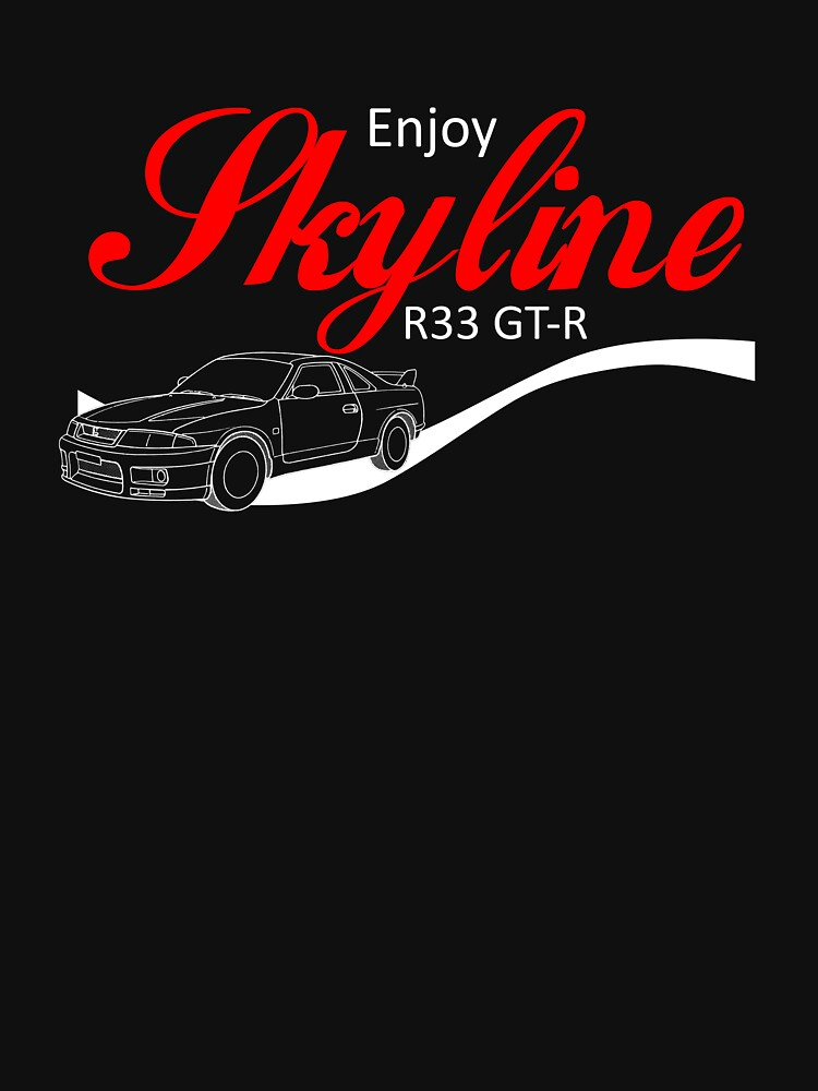 Enjoy Skyline R33 GT-R von officialgtrch