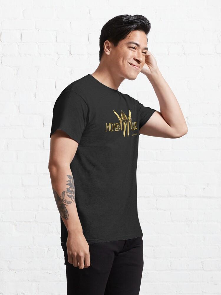 Alternate view of Molon Labe Classic T-Shirt