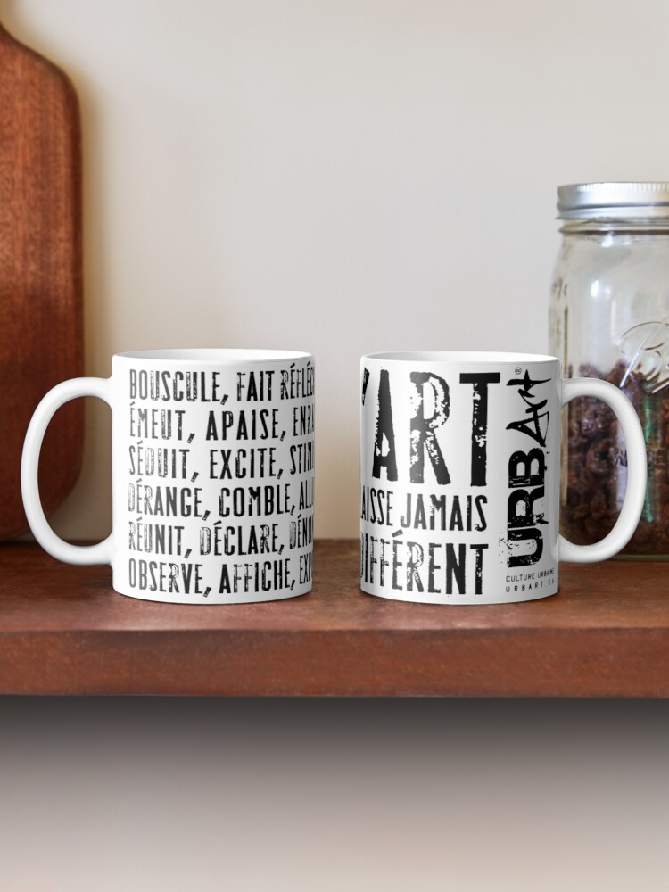 Mug ''UrbArt® - Art visuel-01': autre vue
