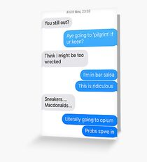 Text Conversation: McDonalds Greeting Card